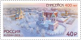 Russia, 2019, Yeniseysk -city, Of The Krasnoyarsk Krai 1 Stamp - Ungebraucht