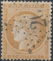1871-73, Ceres 15c (2) - 1871-1875 Cérès