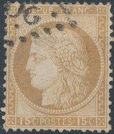 1871-73, Ceres 15c (4) - 1871-1875 Cérès