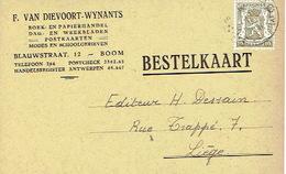Postkaart Publicitaire BOOM 1947 - F. VAN DIEVOORT-WYNANTS - Boek- En Papierhandel - Boom
