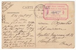 """Cachet """" Hôpital Auxiliaire N° 18 Comité De St Gervais Sur Mare Hérault """" Sur CP - Storia Postale"""