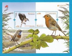 Portugal   2019 , EUROPA CEPT Birds - Aves Nacionals - Block / Sheet - Postfrisch / MNH / (**) - 1910-... Republic