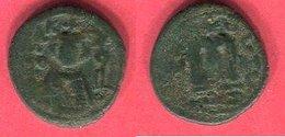 ARABO BYZANTINE FOLLIS TYPE CONSTANS II TB 37 - Byzantine