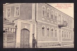 PL29-32 SZKOLA MIESTOWA NESVIZ - Polen