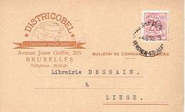 """CP Publicitaire BRUXELLES 1952 - Librairie """"DISTRICOBEL"""" - Belgique"""