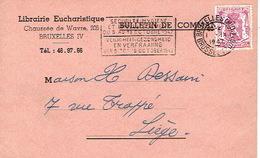 CP Publicitaire BRUXELLES 1947 - LIBRAIRIE EUCHARISTIQUE - Belgique