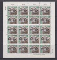Faroe Islands 1979 Sheep Ram 1v Sheetlet ** Mnh (F7313A) - Faeroër