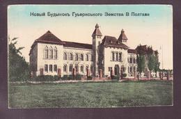 UKR17-45 POLTAVA - Ucraina