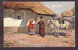 UKR17-51 S. VASIJKOVSKIJ LA CADEAN - Ukraine