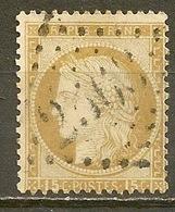 YVERT - N° 55 - Cote 5 € - 1871-1875 Cérès