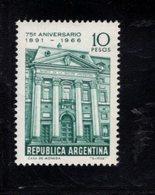 780398165 1966 SCOTT 811 POSTFRIS  MINT NEVER HINGED EINWANDFREI  (XX) - ARGENTINE NATIONAL BANK - Neufs