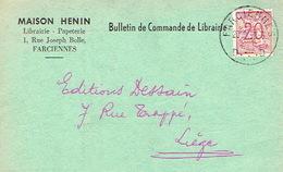CP Publicitaire FARCIENNES 1952 - MAISON HENIN - Librairie - Papeterie - Farciennes
