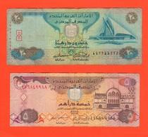 Arabia Saudita United Arab Emirates 5 + 10 + 20 Dirhams - Emirats Arabes Unis