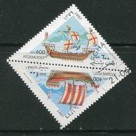AFGHANISTAN- Y&T N°1543 Et 1544- Oblitérés (bateaux) - Afghanistan