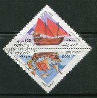 AFGHANISTAN- Y&T N°1545 Et 1546- Oblitérés (bateaux) - Afghanistan