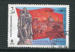 AFGHANISTAN- Y&T N°1214- Oblitéré - Afghanistan