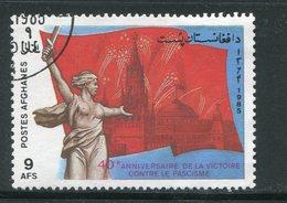 AFGHANISTAN- Y&T N°1215- Oblitéré - Afghanistan