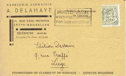 CP Publicitaire JETTE - BRUXELLES 1947 - A. DELHAYE - Papeterie - Librairie - Jette