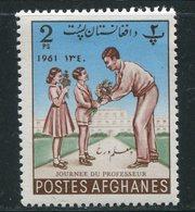 AFGHANISTAN- Y&T N°579- Neuf Avec Charnière * - Afghanistan