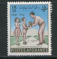 AFGHANISTAN- Y&T N°583- Neuf Avec Charnière * - Afghanistan
