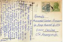 120 Years Post Office Zagreb 2. Flamme/slogan - 1982.motive Wagon.railways,trains,Postcard Zagreb.Yugoslavia Croatia - 1945-1992 Repubblica Socialista Federale Di Jugoslavia