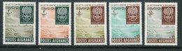 AFGHANISTAN- Y&T N°644 à 648- Neufs Avec Charnière * - Afghanistan