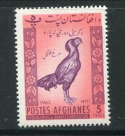 AFGHANISTAN- Y&T N°619- Neuf Avec Charnière * (coq) - Afghanistan