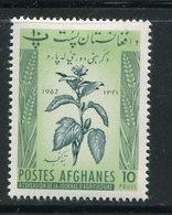 AFGHANISTAN- Y&T N°620- Neuf Avec Charnière * (fleurs) - Afghanistan