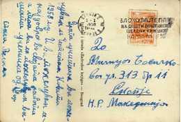 "Yugoslavia Macedonia - Skopje.1958 Flamme/slogan - ,,Vlozuvajte Pari Na Opsti Postenski Stedni Kniski ,kamata 5 % "" - 1945-1992 Socialistische Federale Republiek Joegoslavië"