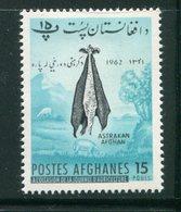 AFGHANISTAN- Y&T N°621- Neuf Avec Charnière * - Afghanistan