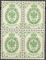 1901 - 1916 -  Administration Russe - Types De Russie - Bloc De 4 Timbres N°56 **Type II - 1856-1917 Administration Russe
