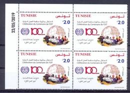 Tunisie 2019- Centenaire De L'organisation Internationale Du Travail Coin Daté - Tunisia