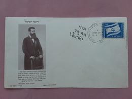 ISRAELE 1949 - 1° Anniversario Dello Stato + Spese Postali - FDC