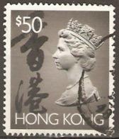 Hong Kong  1992 SG  717 $50  Fine Used - Hong Kong (...-1997)