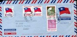 45371  CHINA Taiwan, Aerogramme Circuled 1981 From Taipei To Italy - 1945-... República De China