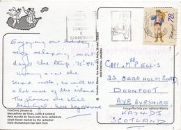 1996 Portugal Postcard Madeira Posted Funchal To GB - Postmark Collection
