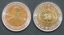 Thailand Coin 10 Baht Bi Metal 2007 50th Medical Technology Department Y434 - Thailand