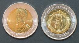 Thailand Coin 10 Baht Bi Metal 2007 75th Birthday Queen Sirikit Y436 UNC - Thailand