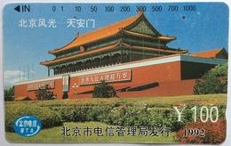 1992 BTA Y 100 Phone Card - Cina
