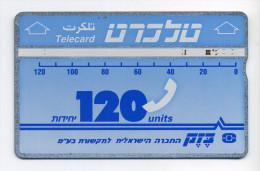 Israel 120 Units - Used Phonecard. Télécarte Utilisée. (2 Images) - Israel