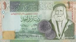 Jordan 1 Dinar 2016 UNC LOW SERIAL NUMBER (000079) - Jordan