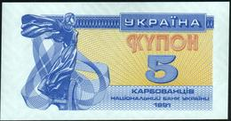 UKRAINE - 5 Karbovantsiv 1991 {Natsional'niy Bank Ukraïni} UNC P.83 - Ukraine