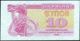 UKRAINE - 10 Karbovantsiv 1991 {Natsional'niy Bank Ukraïni} UNC P.84 - Ukraine