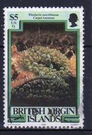 British Virgin Islands 1979 Queen Elizabeth Single $5 Stamp Celebrating Marine Life. - British Virgin Islands