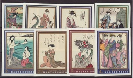 1971. Japan Woodcuts - Imperforate - Ungebraucht
