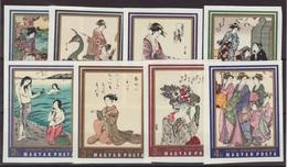 1971. Japan Woodcuts - Imperforate - Ungarn