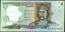 UKRAINE - 1 Hryvnia 1995 (1997) {Natsional'niy Bank Ukraïni} UNC P.108 B - Oekraïne
