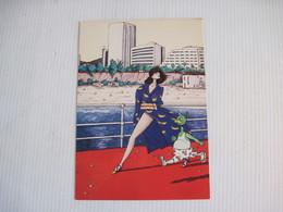 CPSM Philippe BERTRAND Catalogue D'été Permutant, Détail 1983 TBE - Illustrateurs & Photographes