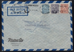FINLANDE - SUOMI - HELSINKI / 1957 LETTRE AVION POUR LA FRANCE (ref LE3472) - Finnland
