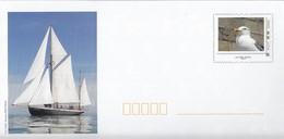 PAP 2019 Le Lys Noir ** - Prêts-à-poster:  Autres (1995-...)